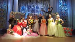 Калининградский Театр Танца
