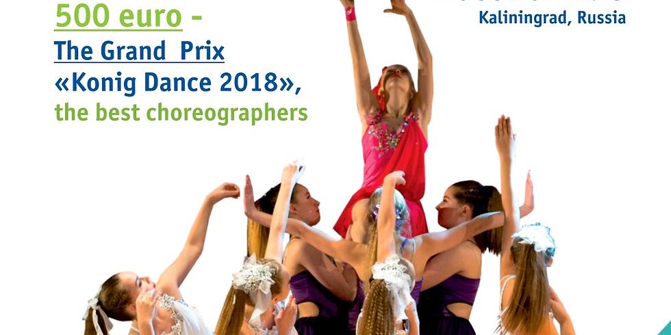 """KONIG DANCE 2018"" - IV International Dance Competition"