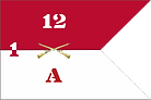 Aco112InfantryGuidon.png