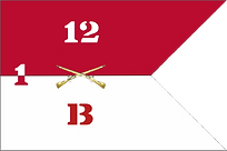 BCo112InfantryGuidon.png