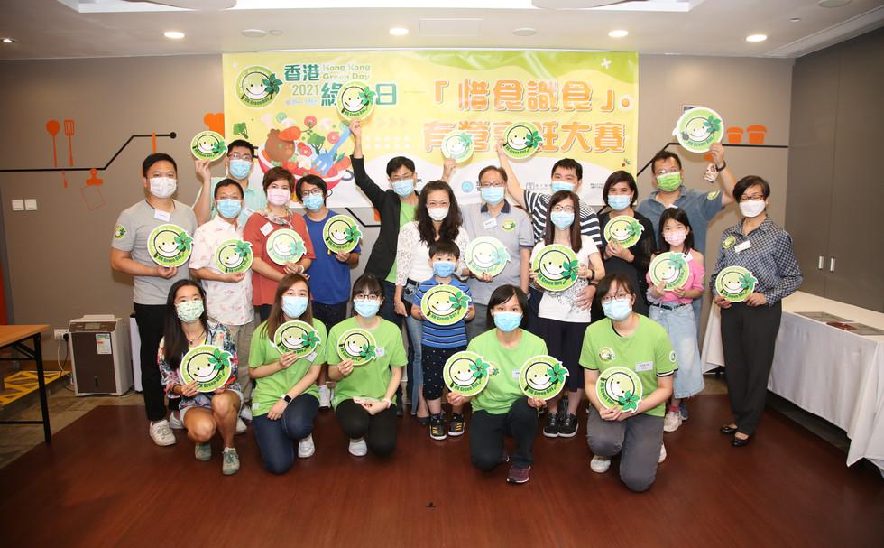 香港綠色日2021「惜食識食」有營烹飪大賽