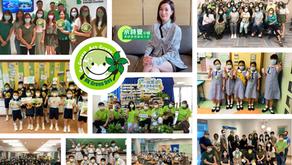 香港綠色日2021圓滿舉行