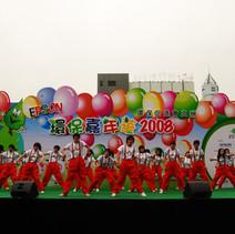 GC200801.jpg