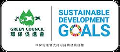 GC-SDG Logo-01.png