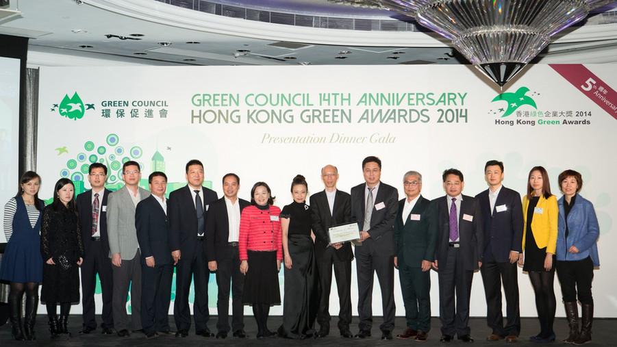 HKGA201401.jpg