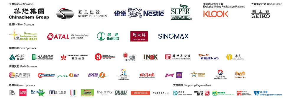 sponsor_logo.png