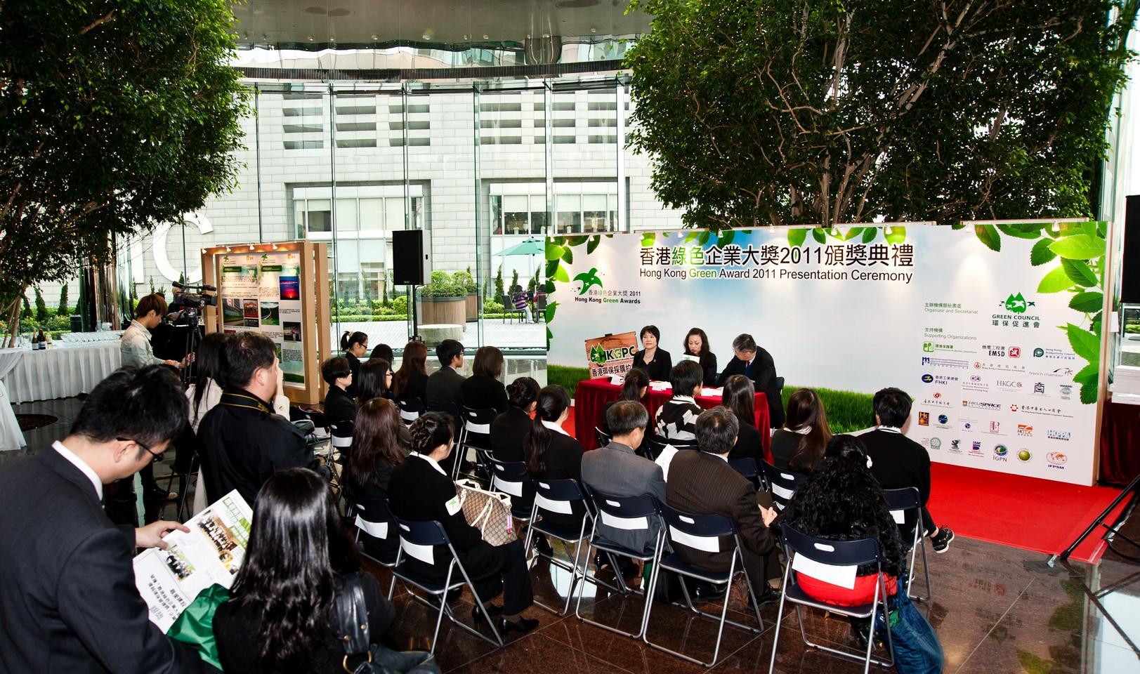 HKGA201109.jpg