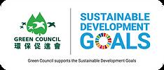 GC-SDG Logo_Eng(W+NOB).png