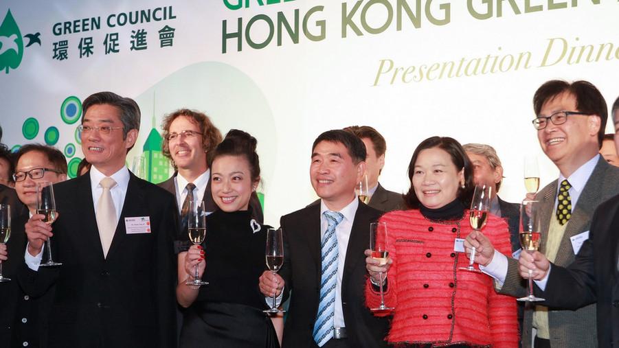 HKGA201405.jpg