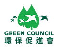 Green Council_Logo_Centre.png