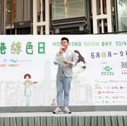 HKGR201410.jpg