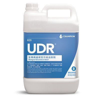 UDR - Biological Urinal Drain Relief