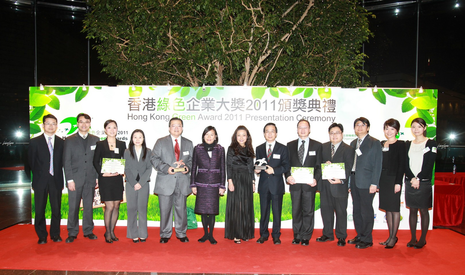 HKGA201106.jpg