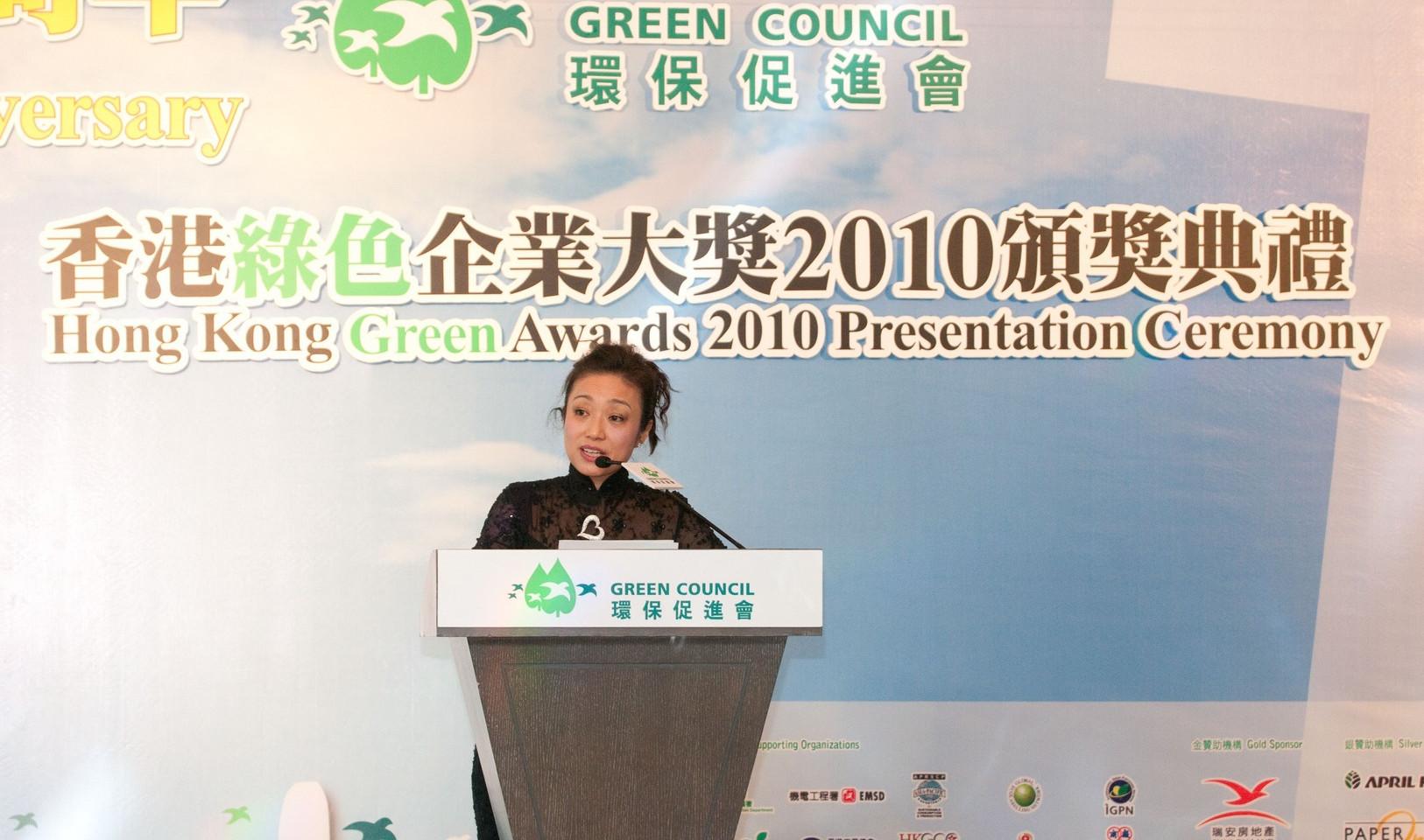 HKGA201008.jpg
