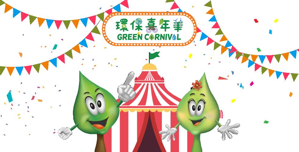Green Carnival Website-01.png