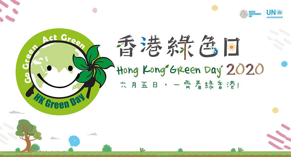HKGD_Banner-01-01.png