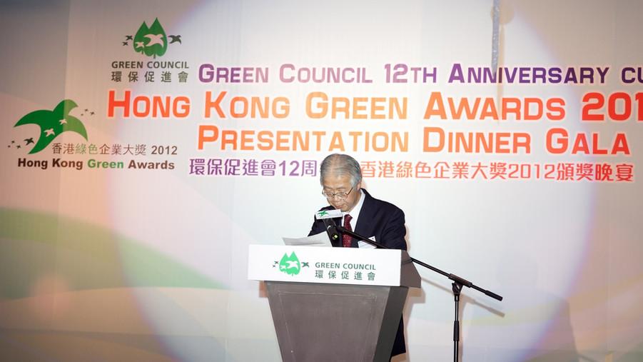 HKGA201205.jpg