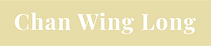 Chan Wing Long.png