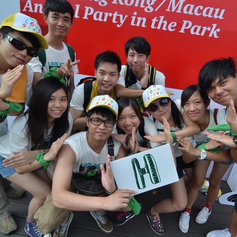 HKGR201301.jpg