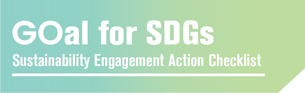 SDG_Word_Green-01-01.png
