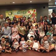 HKGD201508.jpg