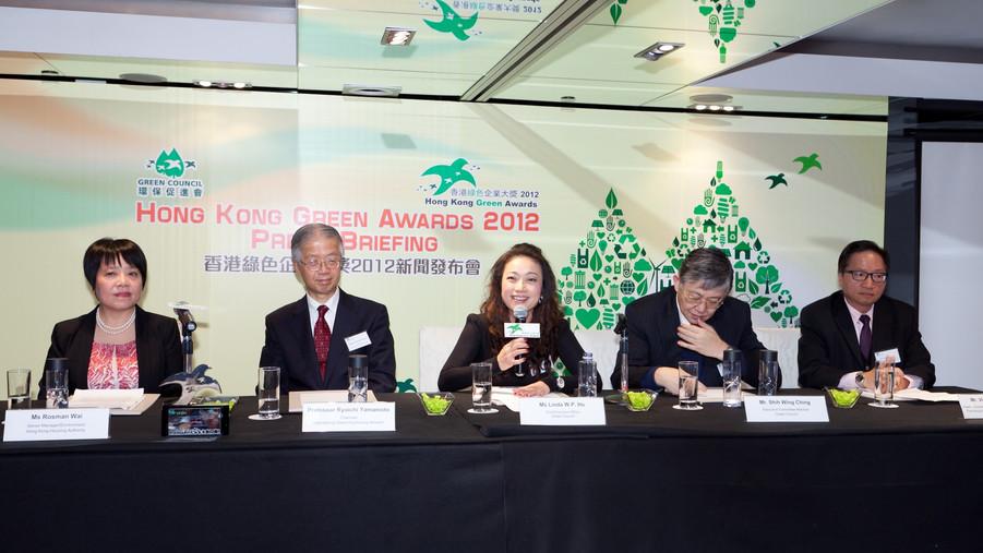 HKGA201201.jpg