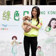 HKGR201412.jpg