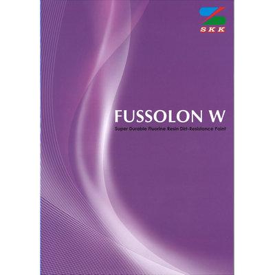 FUSSOLON W-OP