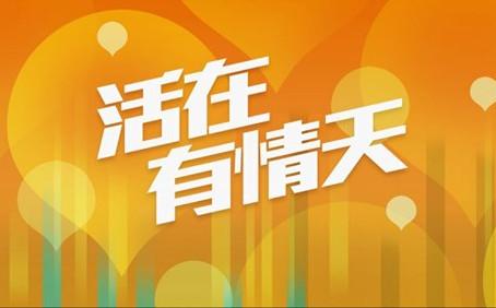 參獎企業獲安排接受香港電台訪問,大談香港綠色企業大獎如何令企業得益 (第3集)