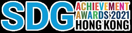 SDGAA_Logo(W)-01-01.png
