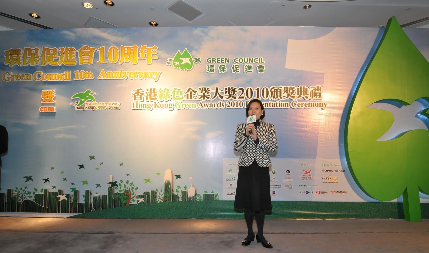 HKGA201004.jpg