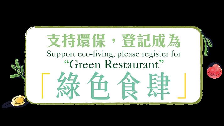 HKGD_Website_Element-04.png