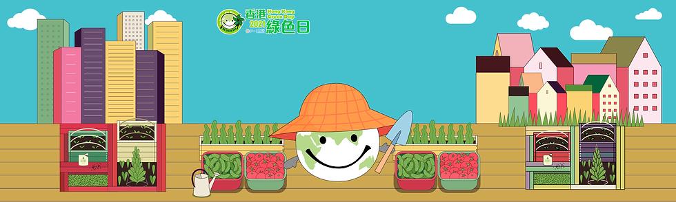 Urban Farming_Website_Blank.png