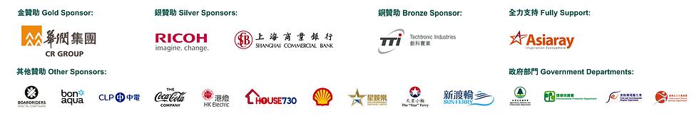 ICC2021 Sponsor-01.png