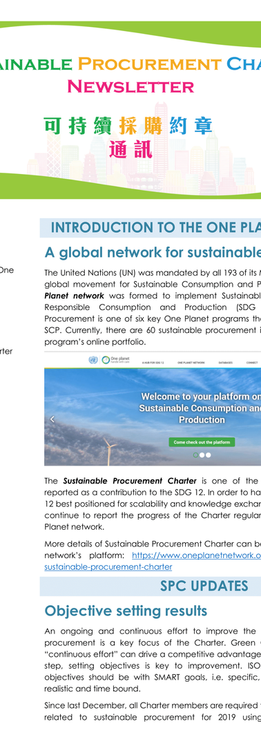 SPC Newsletter - Issue 2 - April 2019_P1