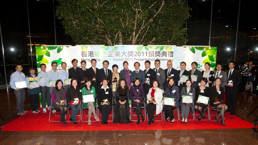 HKGA201104.jpg