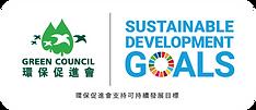 GC-SDG Logo_Chi(W+NOB).png