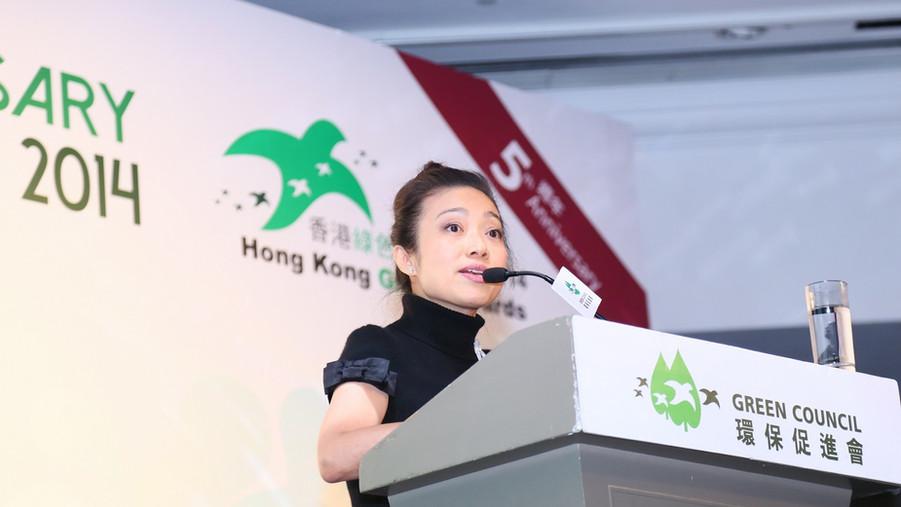 HKGA201406.jpg