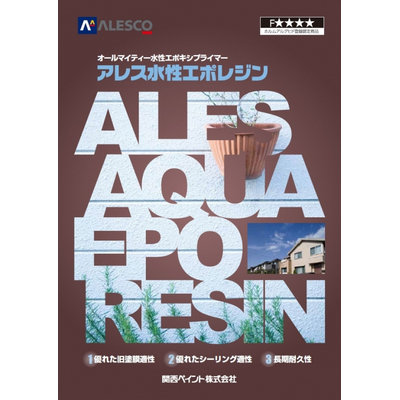 Ales Aqua EPO Resin