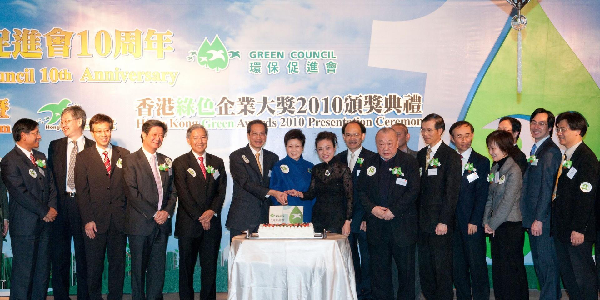 HKGA201009.jpg