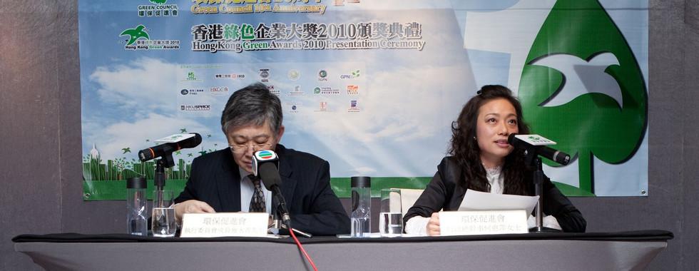 HKGA201005.jpg