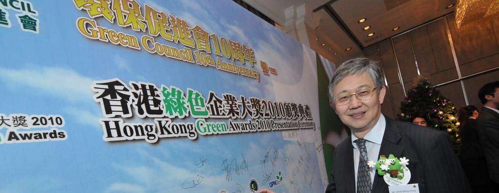 HKGA201001.jpg