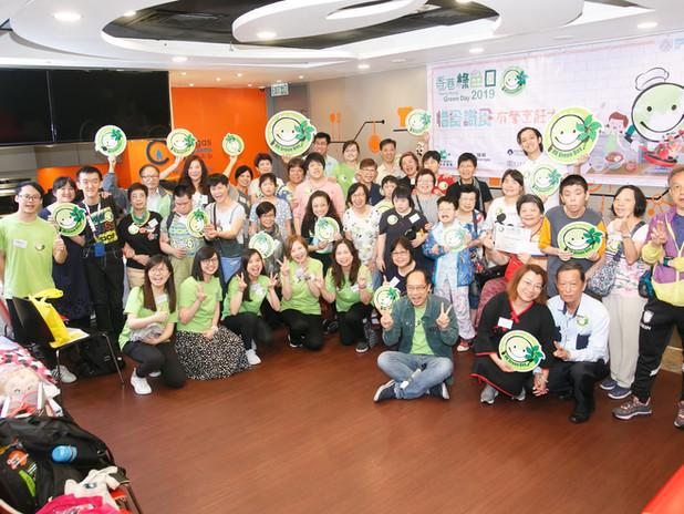 HKGD201912.jpg