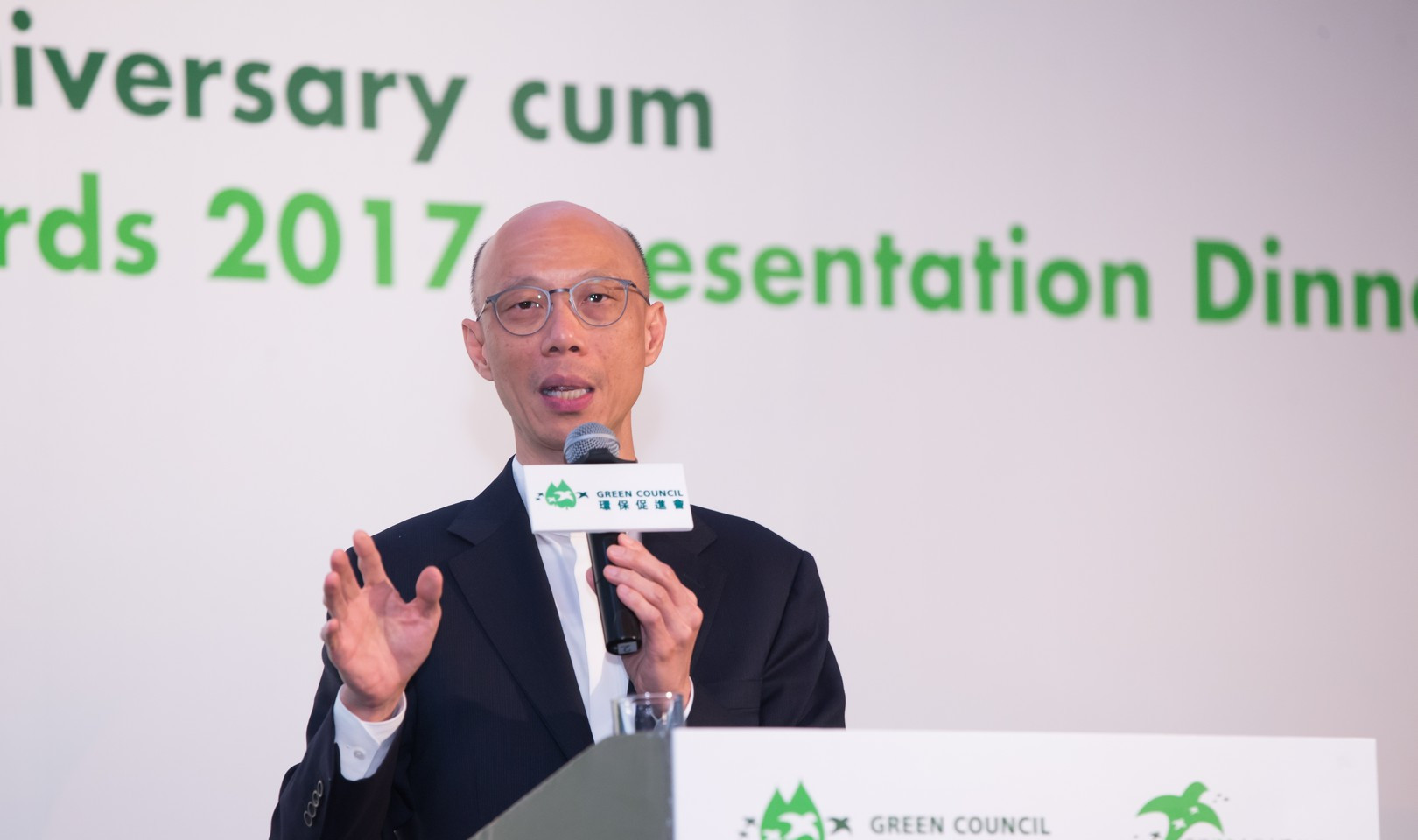 HKGA201704.jpg