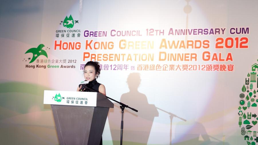HKGA201207.jpg