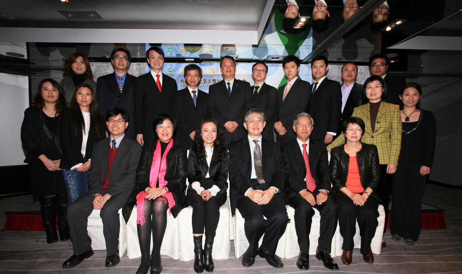 HKGA201003.jpg