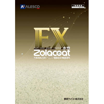 Aqua Zolacoat EX