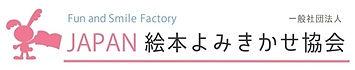 japan_banner_362×70.jpg