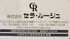 569ADFAE-32DF-482B-B34B-C2A800B64623.jpg