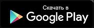 storegoogle[1].png